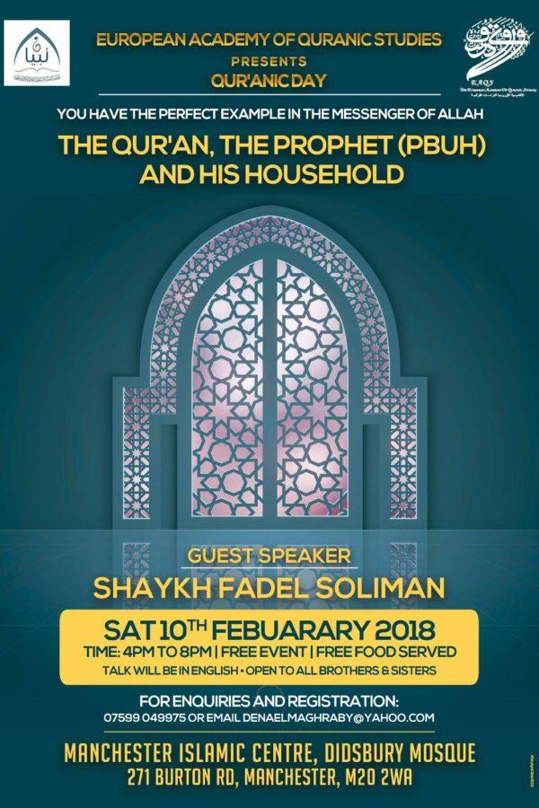 Saturday 10th February 2018 4:00pm - 8:00pm
