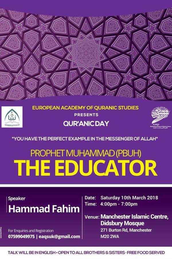 Saturday 10th March 2018 4:00pm - 7:00pm